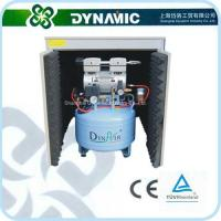 China Silent Oilless Air Compressor with Dryer and Silent Cabinet on sale