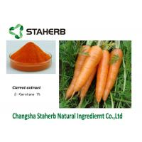 Beta-Carotene Natural Food Additives Carrot Extract Powder Vitamin A Manufactures