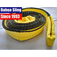 Yellow 2 Inch Synthetic Flat Lifting Slings , 3100 lbs Crane Slings Rigging With Flat Folded Eye Manufactures