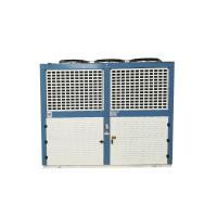 Buy cheap Bitzer Industrial Refrigeration Unit Small Vibration Large Cooling Capacity from wholesalers