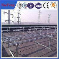 China's leading manufacturer of 10kw solar ground mounting system Manufactures
