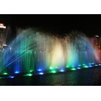 China Swing Type Music Dancing Fountain Multi - Vector Floating Computer Controlled on sale