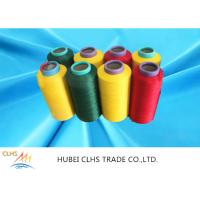 Buy cheap Z Twist  Drawn Textured Yarn Dty , Denier 20D - 600D Polyester Twisted Yarn from wholesalers