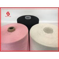 China High Tenacity 100% Dyed Polyester Yarn / Black Polyester Dope Dyed Yarn , Z Twist wholesale