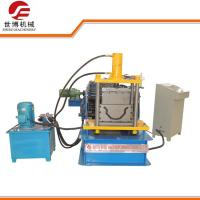 Buy cheap C U Channel Purline Metal Stud And Track Roll forming Machine---1 from wholesalers