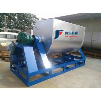 China Liquid / Dry Powder Mixing Equipment , Horizontal Powder Ribbon Mixer on sale