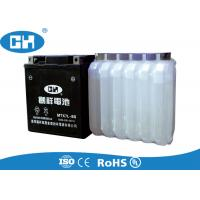 High Performance Maintenance Free Motorcycle Battery Lightweight Long Service Life Manufactures
