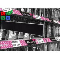High Difinition COB LED Shop Signs Shelf Screen Signage Board For Supermarket Video Display Manufactures