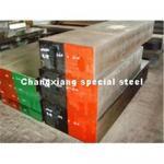 NAK80 Plastic Mould Steel Manufactures
