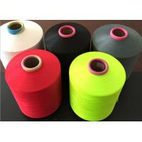 Colored Intermingle DTY Polyester Yarn 75D / 36F HIM SIM NIM For Knitted Socks Manufactures