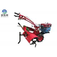 180 Kg Agriculture Farm Machinery 8 Hp Horsepower 1500*650*1000mm Manufactures
