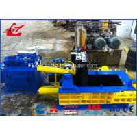 Aluminum Cans Scrap Baler Machine Hydraulic Metal Baler With Turn Out Discharging​ Manufactures