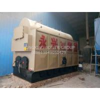 Industrial Steam Generator Furnace Q345R Steel Plate Material Furnace High Efficiency Manufactures