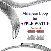 wholesale Milanese Loop Bracelet Stainless Steel band For Apple Watch series 1/2/3 42mm 38mm Bracelet strap for iwatch s Manufactures