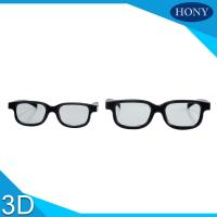 Circular Polarised 3D Glasses Passive Cinema Glasses Work With Masterimage Manufactures