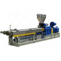 High Output Parallel Twin Screw Plastic Extruder For Plastic Compounding And Granulating Manufactures