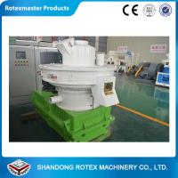 YGKJ560 Model Ring Die Wood Pellet Machine , Low Noise Pellet Making Machine Manufactures
