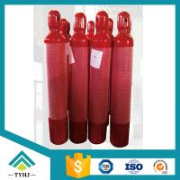 Sell High Quality Speciality Gases for sale