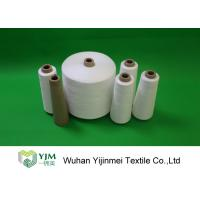 100 PCT Polyester Knitting Yarn / Ring Spinning Yarn 50s/2 60s/2 40s/2 Manufactures