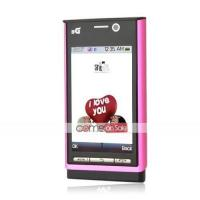 Dual Card Dual Standby Dual Camera Flat Touch Screen Cell Phone Black (2GB TF Card and 4 Free Covers) Manufactures