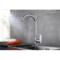 Quality Electric Basic Kitchen Faucet Optional Plating Thickness Easy Installation for sale