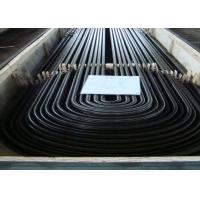 Carbon Steel Seamless Boiler Tube A179 Cold - Drawn U Tube OD 19.05mm 38.1mm Manufactures