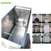4 Kw Heating Commercial Heated Soak Tank 750 L , Electric Oven Cleaning Dip Tank Manufactures