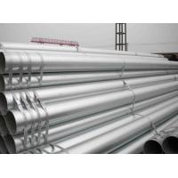 8 inch Super Duplex Stainless Steel Pipe For Heat Exchanger UNS 32760 Manufactures