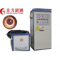 Power Saving High Frequency Induction Furnace With High Heating Speed Manufactures