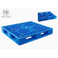 Double Deck Reversible Hdpe Plastic Pallets Stackable With 6 Reinforcement Bar Manufactures
