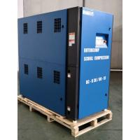 Industrial Rotary Screw Oil Free Compressor With Intelligent Touchable Controller Manufactures