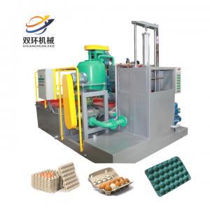 Small egg tray / egg carton / egg box making machine price 2018 Manufactures