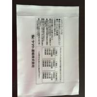 Strong Security Resealable Packing List Envelopes With Adheisve Flame Retardant Manufactures