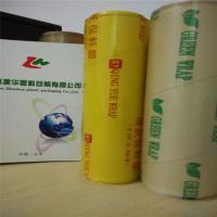 SGS certificate self-adhesive clear food preservation pvc cling film Manufactures