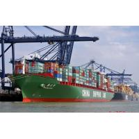 FCL Ocean Freight from China to Asia,India,Pakistan,Red Sea Manufactures