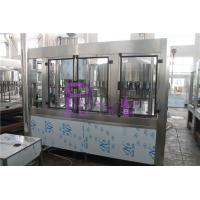 Aseptic Round Bottle Drinking Water Filling Plant , LiquidFiller Equipment Manufactures