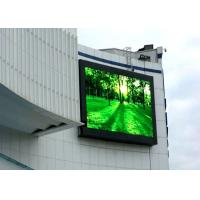 High Brightness P5 Waterproof Outdoor Led Video Wall Full Colour With Iron Cabinet Manufactures