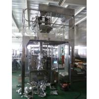 China 304 Stainless Steel Full Automtic Packing Machine For Rice / Grain / Cereal on sale