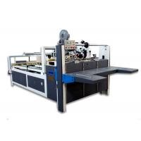 Semi Automatic Carton Folding Gluing Machine With Fan Airing Function Manufactures