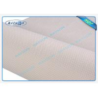 White Spun Bonded Non Woven For Shopping Bags 320cm Width SGS Manufactures