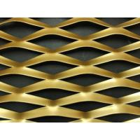 Aluminum Expanded Metal Facade Mesh with Various Colors and Hole Shapes Manufactures