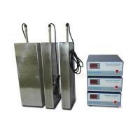 1000/2000W Ultrasonic Transducer Generator , Large Capacity Ultrasonic Cleaner Manufactures