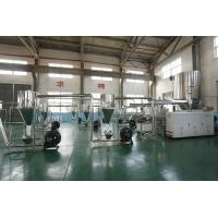 China Cold – Cutting Pelletizing Recycling Granulator Machine For PP / PE / ABS / PS on sale