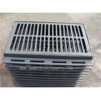 Manufacturing Machinery Parts EN124 C250 ductile iron square gully grate for sale Manufactures