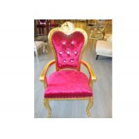Upholstery Fancy Restaurant Dining Chairs Pink Solid Wooden Frame Manufactures
