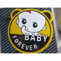 Robot Car Sticker (baby forever) Manufactures
