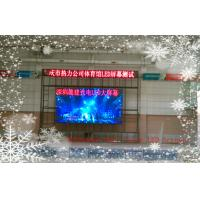 Quality Wall Mounted P6 Full Color Led Display , Led Billboard Display 1500cd/㎡ Brightness for sale
