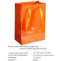 China China suppliers Luxury Christmas Paper Gift Carrier Bag Wholesale,Low Cost Ribbon Handle Gift Carrier Custom Made Design on sale