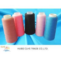 Ring Spun Polyester Yarn For Ultrathin Fabrics , Colored Spun Polyester Sewing Thread Manufactures