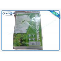White Color PP Nonwoven Fabric for Reducing Pest And Diseases Of The Tree Manufactures